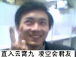 代码 - xiao-yu2888 - xiao-yu2888的博客
